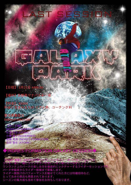 Galaxy copy